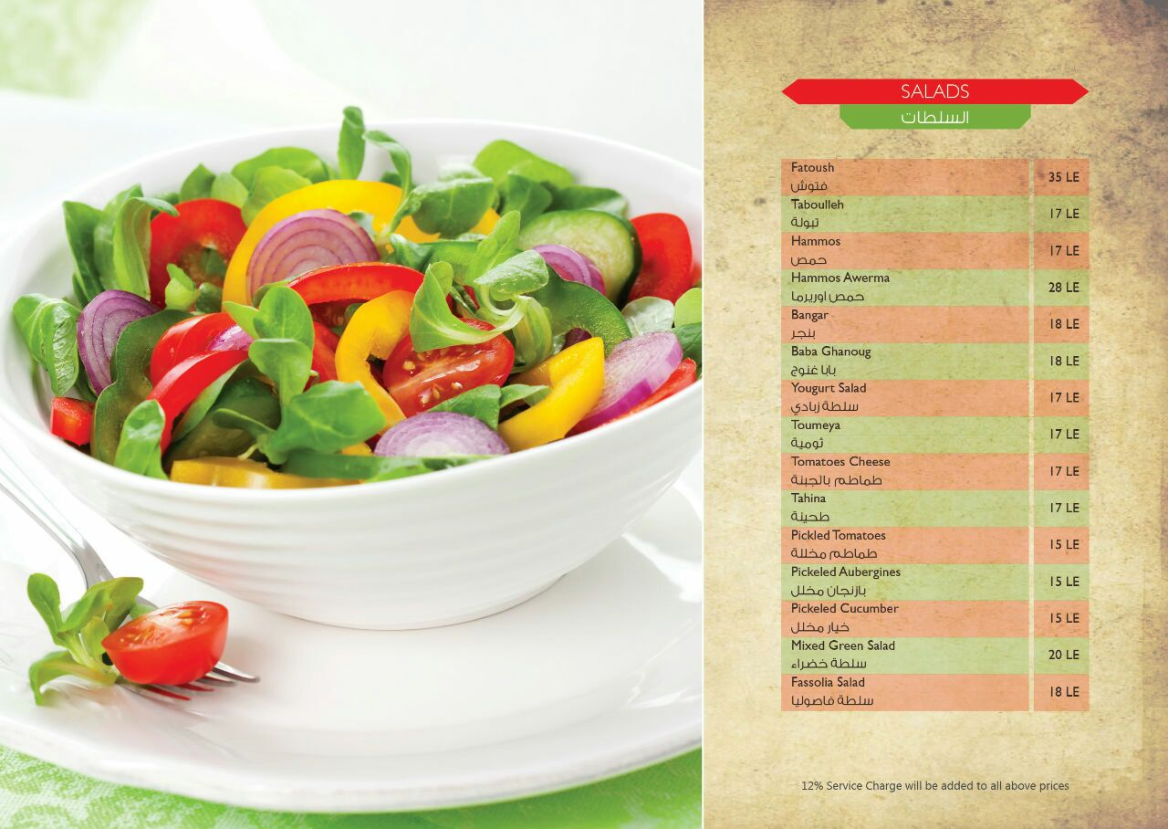 The GRILL Restaurant Menu - Salads