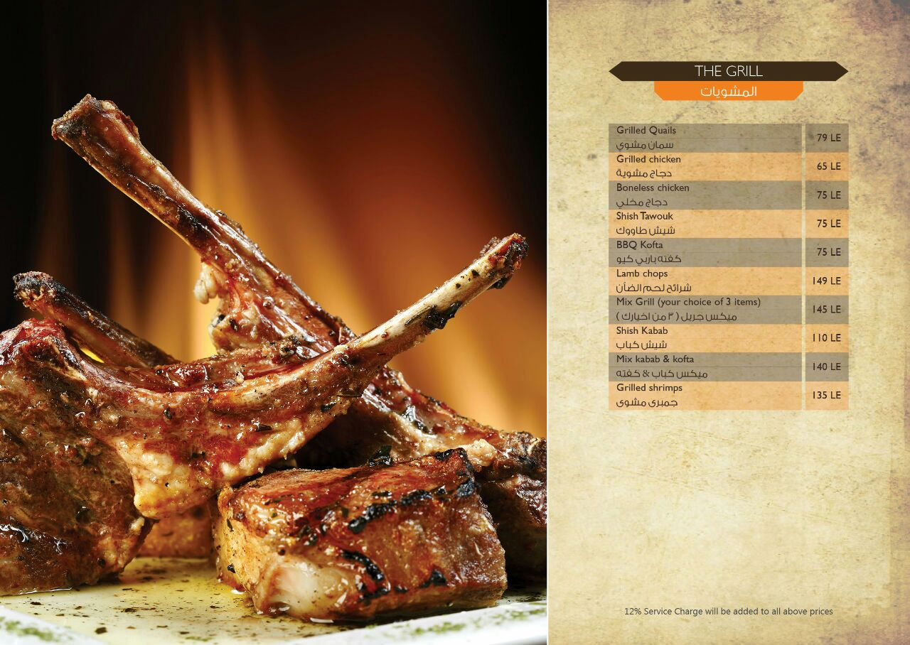 The GRILL Restaurant Menu - The Grill