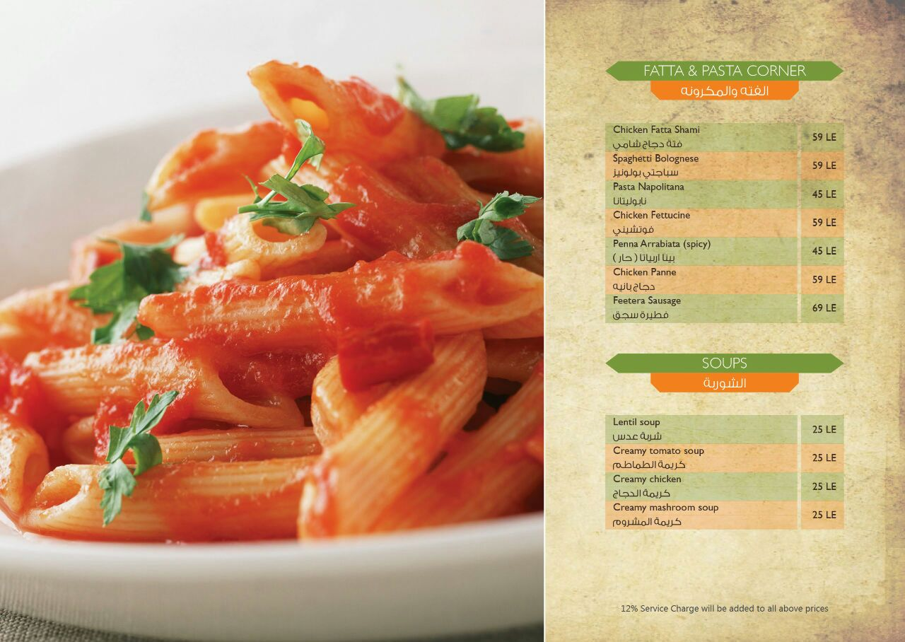 The GRILL Restaurant Menu - Fatta & Pasta Menu